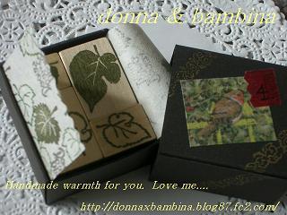 1小鳥の箱 012 blog