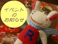 1ドイリーの年賀状 014 blog