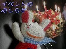 ちびドイリー&薔薇のサシェ 018 blog70