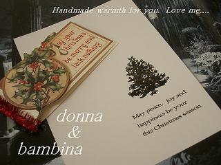 クリスマスツリー 013 blog