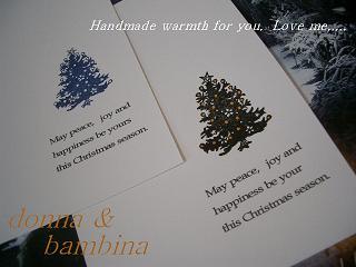 クリスマスツリー 008 blog