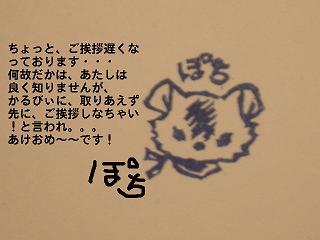 1ぽち 003 blog
