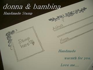 1切手の額 012 blog
