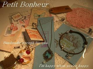 1.2011.2.13.Petit Bonheur 002 blog