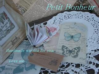 1.2011.2.13.Petit Bonheur 003 blog