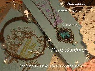 1.2011.2.13.Petit Bonheur 010 blog