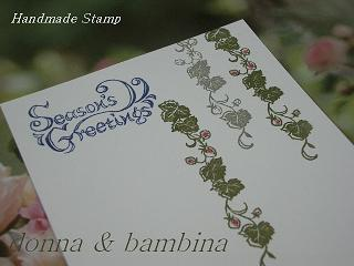 1.2011.2.18.Seasons Greeting 008 blog