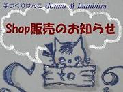 1.2011.2.18.Seasons Greeting 006 shop