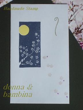 1.2011.3.3.夜桜 004 blog