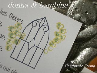1.2011.3.7.瓶の窓 020 blog