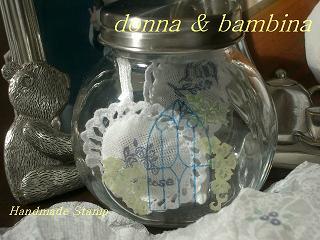 1.2011.3.7.瓶の窓 012 blog