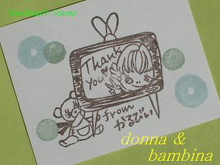 1.2011.3.9.テレビのかるびぃ 008 blog