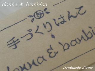1.2011.3.19.色プードル、活版文字 013 blog