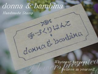 1.2011.3.19.色プードル、活版文字 001 blog