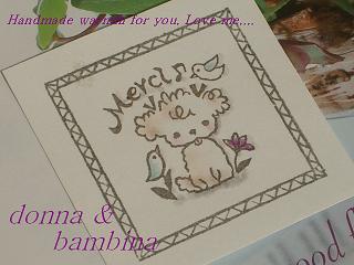 1.2011.3.25.箱から出たトイプー 010 blog