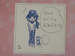 1.2011.4.4.かるびぃ&ぽち 002 blog