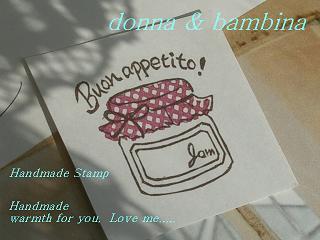 1.2011.5.4.ジャム&追加の袋 005 blog