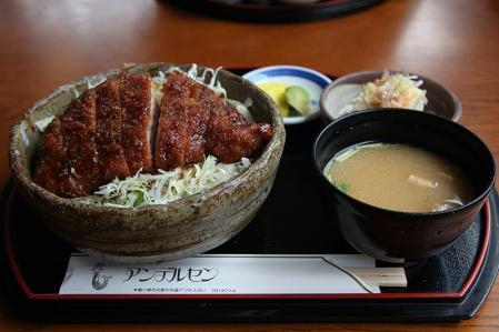 アンデルセン ソースかつ丼(1050円)