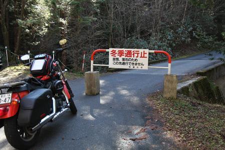 神坂峠への林道は冬季通行止め