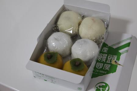 半田亀崎 紀伊国屋 亀崎饅頭(136円)