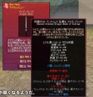 mabinogi_2009_04_23_001.jpg