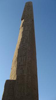 egipt104.jpg