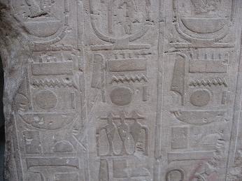egipt78.jpg