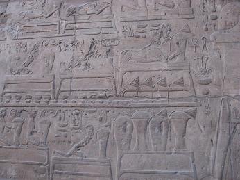 egipt80.jpg