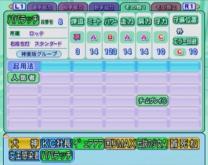 2008y08m08d_175841050.jpg