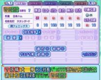 2008y08m09d_021145560.jpg