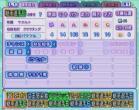 2008y08m12d_192241808.jpg