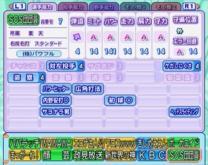 2008y08m25d_082755089.jpg