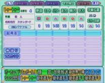 2008y08m25d_190358163.jpg