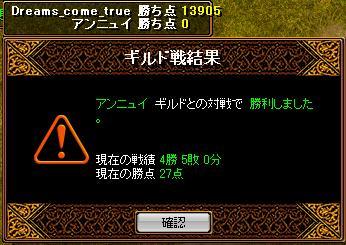 080806GV結果
