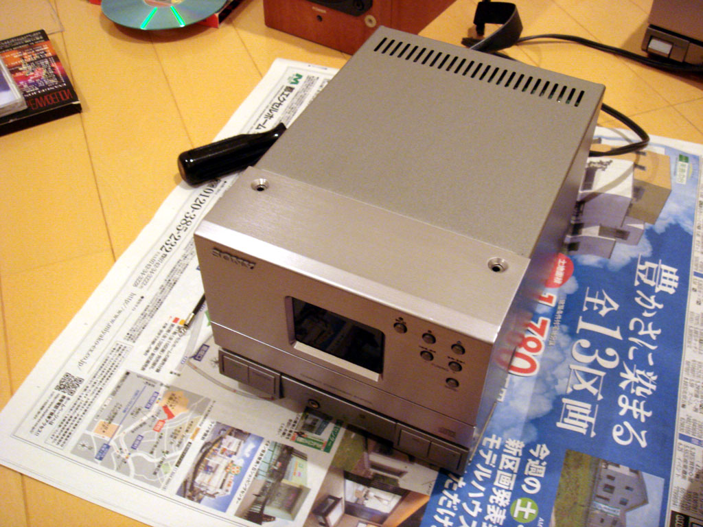 """SONY Qbric CMT-T11を修理 """"Is e..."""