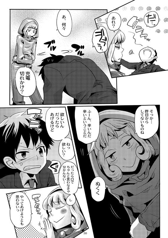 muki_ho2.jpg