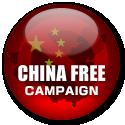 China Free :: チャイナフリー