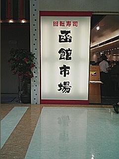 20050710003903