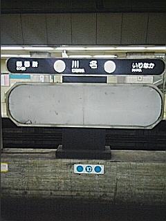 20051004204209