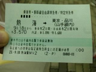 moblog_bd6fdffc_20110918210932.jpg