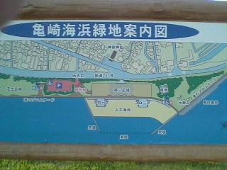 亀崎海浜緑地地図