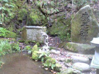 鞍馬 魔王の滝