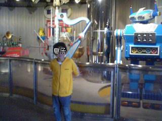 モリコロパーク 青少年公園時代のロボット