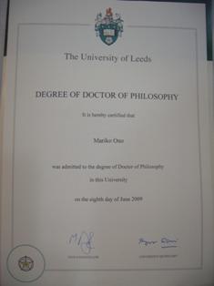 Dr. Mariko 010