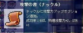 ナックル60%書