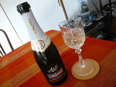 シャンペ~ン