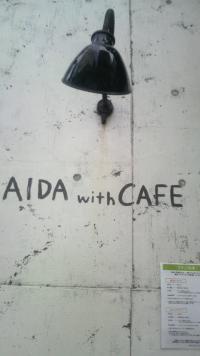 AIDA CAFE