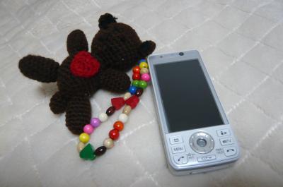 新!携帯!!