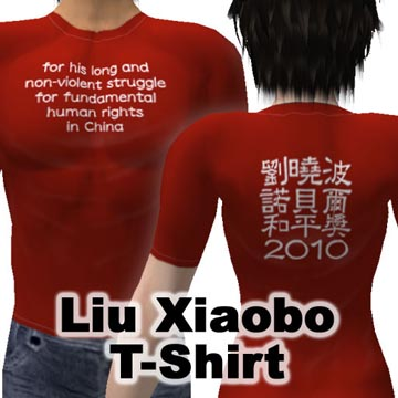 LiuXiaobo_pop360.jpg