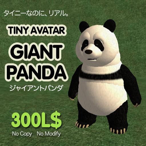 PandaPop2.png